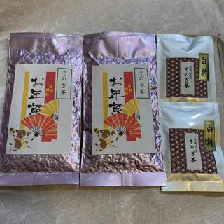 そのぎ茶 玉緑茶 日本茶 100g×2袋 おまけ白折10g×2袋 お年賀(茶)