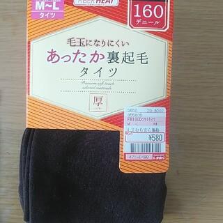 シマムラ(しまむら)のしまむら160デニールファイバーヒートのタイツ(タイツ/ストッキング)