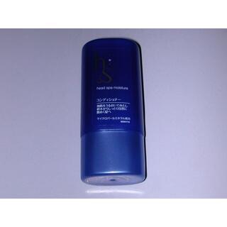 ピーアンドジー(P&G)のh&s コンディショナー 40g 新品 送料込み(コンディショナー/リンス)