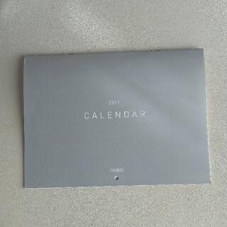 オルビス(ORBIS)のカレンダー 2021 オルビス(カレンダー/スケジュール)