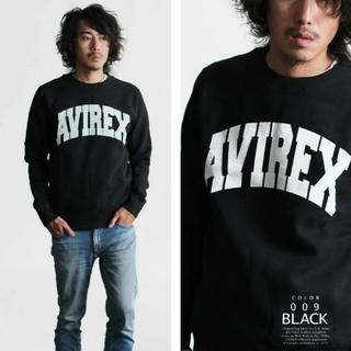 アヴィレックス(AVIREX)のAVIREX  裏起毛トレーナー(スウェット)