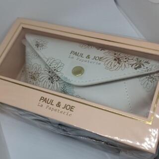 ポールアンドジョー(PAUL & JOE)のchii様専用(サングラス/メガネ)