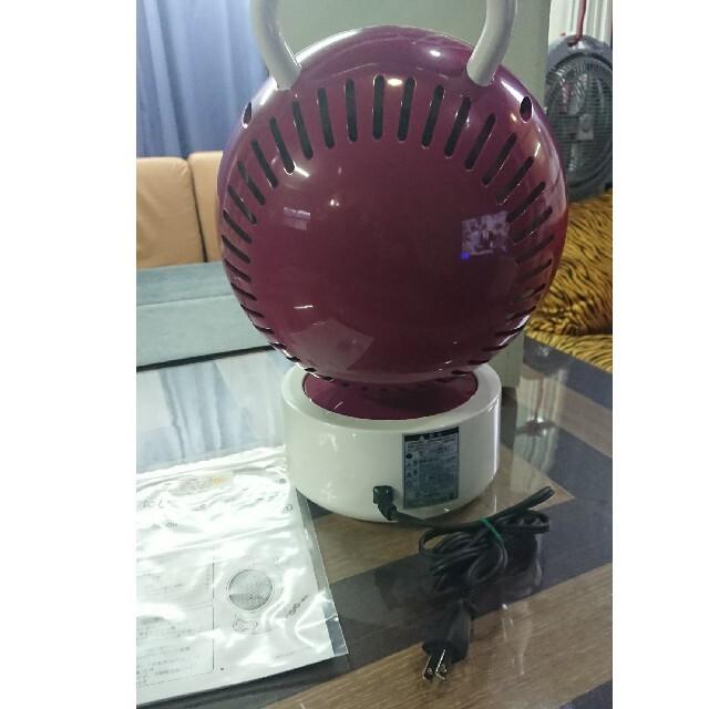 炭火のような暖かさ Piante ピアンテ カーボンヒーター美品 スマホ/家電/カメラの冷暖房/空調(電気ヒーター)の商品写真