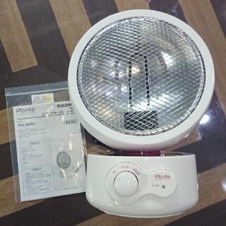 炭火のような暖かさ Piante ピアンテ カーボンヒーター美品(電気ヒーター)