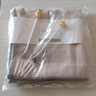 アフタヌーンティー(AfternoonTea)の新品☆ケーキフォーク&ランチクロス(カトラリー/箸)