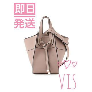 ヴィス(ViS)の【新品】ViS ビス マルチWAY フロントタイバッグ グレー系09(ハンドバッグ)