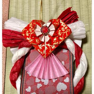 ラブリーハートのお正月飾り〜畳縁の飾り〜(リース)