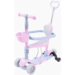 【YAF20-200】 キズ有り ベビー・キッズスクーター 3WAY ピンク(三輪車)