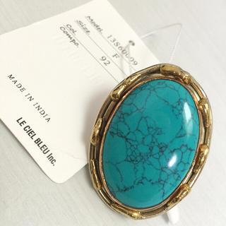 ルシェルブルー(LE CIEL BLEU)の新品ルシェルブルーターコイズリング指輪(リング(指輪))