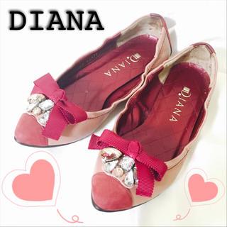 ダイアナ(DIANA)の再値下げ! ダイアナ パンプス 靴 ピンク レザー ビジュー リボン 21cm(ハイヒール/パンプス)