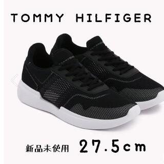 トミーヒルフィガー(TOMMY HILFIGER)のTOMMY HILFIGER 新品未使用 スニーカー(スニーカー)