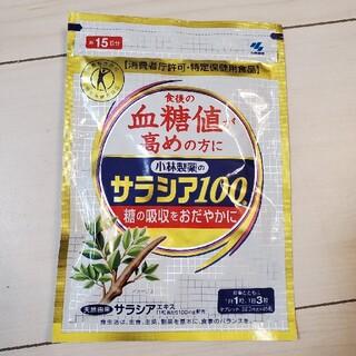 コバヤシセイヤク(小林製薬)のサラシア100 15日分(ダイエット食品)