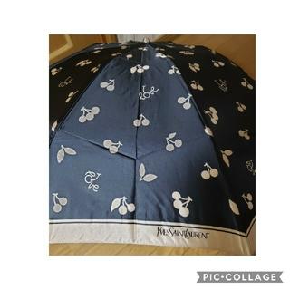 サンローラン(Saint Laurent)のイヴサンローラン 折り畳み傘 新品(傘)