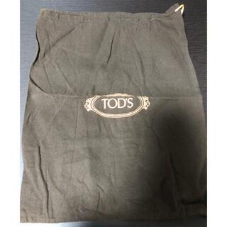 トッズ(TOD'S)のTOD'S 保存袋(ショップ袋)