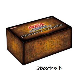 ユウギオウ(遊戯王)の遊戯王 PRISMATIC GOD BOX 3BOX(Box/デッキ/パック)