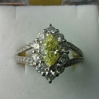 イエローダイヤモンドリング 0.707ct Pt900 15号(リング(指輪))