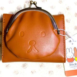 スタディオクリップ(STUDIO CLIP)の☆スナッフィー がま口 ウォレット 財布 ミッフィー スタディオクリップ(財布)