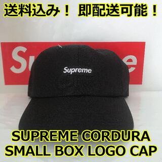 シュプリーム(Supreme)のSUPREME シュプリーム CORDURA 6 PANEL キャップ 帽子 黒(キャップ)