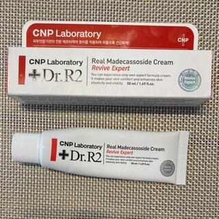 チャアンドパク(CNP)のCNP チャアンドパク Dr.R2 ドクター クリーム(フェイスクリーム)