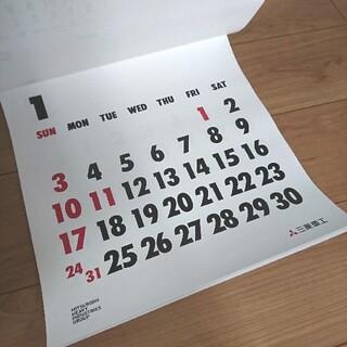 ミツビシ(三菱)の三菱重工 カレンダー 2021(カレンダー/スケジュール)