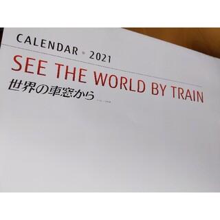 フジツウ(富士通)の世界の車窓から 2021年カレンダー 壁掛け(カレンダー/スケジュール)