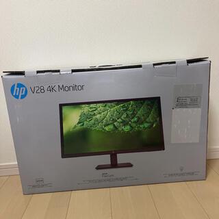 ヒューレットパッカード(HP)のHP V28 4K 27.9インチ ディスプレイ(ディスプレイ)