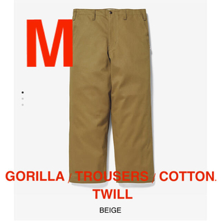 ダブルタップス(W)taps)のGORILLA / TROUSERS / COTTON. TWILL (ワークパンツ/カーゴパンツ)