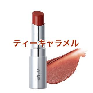 オルビス(ORBIS)のティーキャラメル☆ORBISルージュネスシフォンマット限定色(口紅)