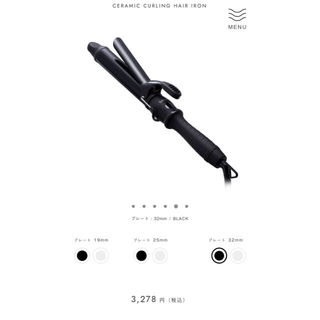 SALONIA 定価¥3278 ヘアアイロン 32mm ブラック 黒(ヘアアイロン)
