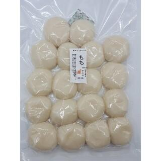 熊本県産 新米100%もち900g  餅米(練物)