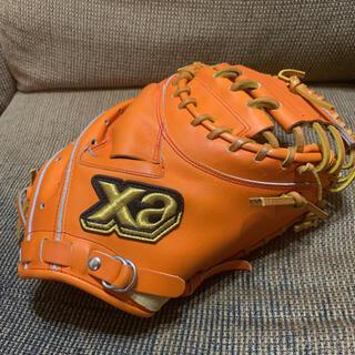 Xanax - 最高級 総額6万円『Xanax』TRUST X 硬式キャッチャーミット 高校野球