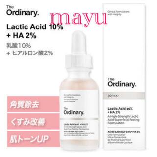 乳酸10%(美容液)