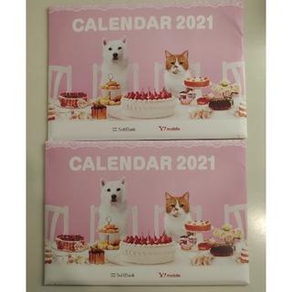 ソフトバンク2021卓上カレンダー
