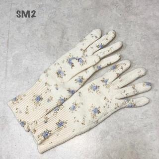 SM2 - 【SM2】花柄ニット 手袋 サマンサモスモス