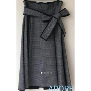 アドーア(ADORE)のアドーア グレンチェック スカート(ロングスカート)