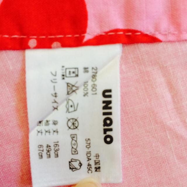 UNIQLO(ユニクロ)のユニクロ さくら柄 ピンク 浴衣 レディースの水着/浴衣(浴衣)の商品写真
