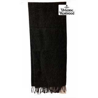 ヴィヴィアンウエストウッド(Vivienne Westwood)の新品 Vivienne ヴィヴィアンウエストウッド ロゴ入りウールマフラー 灰色(マフラー)