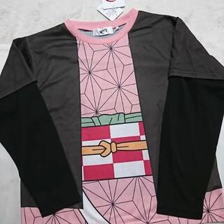 シマムラ(しまむら)の新品タグ付♪鬼滅の刃 禰󠄀豆子 ねずこ なりきり ロンT 150 コスプレ(Tシャツ/カットソー)