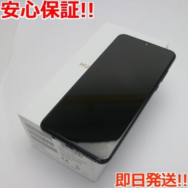 ANDROID(アンドロイド)の新品 UQmobile HUAWEI P30 lite ブラック  スマホ/家電/カメラのスマートフォン/携帯電話(スマートフォン本体)の商品写真