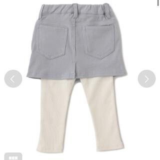 プティマイン(petit main)のプティマイン  カットツイルスカート付きスカート(スカート)