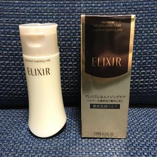 エリクシール(ELIXIR)のエリクシール エンリッチド フォーミングミルク(洗顔料)