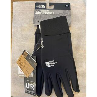 ザノースフェイス(THE NORTH FACE)のノースフェイス 手袋 ウインドストッパー(手袋)