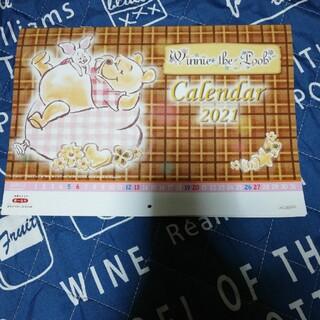 クマノプーサン(くまのプーさん)のプーさんカレンダー(カレンダー/スケジュール)