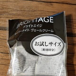 高橋様専用 ブライトエイジ詰め合わせ(野菜)