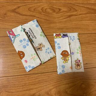 ポケットティッシュケース☆大小セット(外出用品)