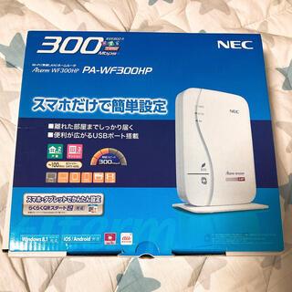 エヌイーシー(NEC)のNEC PA-WF300HP  WiFi(無線LAN)ホームルーター(PC周辺機器)