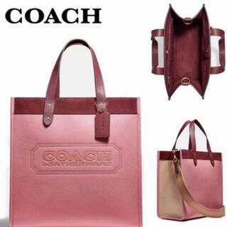 コーチ(COACH)の新作♡coach コーチ フィールドトートバッグ カラーブロック(トートバッグ)