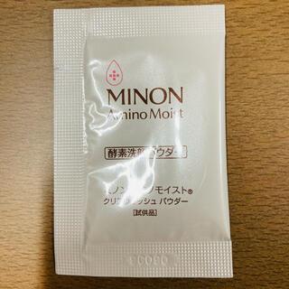 ミノン(MINON)のミノンアミノモイスト クリアウォッシュパウダー(洗顔料)