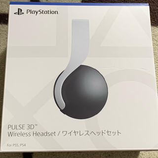 プレイステーション(PlayStation)のPS5 PULSE 3D ワイヤレスヘッドセット ヘッドホン CFI-ZWH1J(ヘッドフォン/イヤフォン)