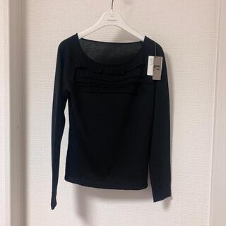 カールラガーフェルド(Karl Lagerfeld)のカールラガーフェルド❤️新品❤️フリルにビーズ飾りのハイクラスニット黒40(ニット/セーター)